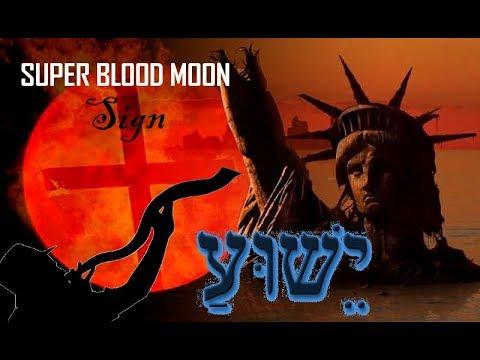 blood moon january 2019 bible - photo #31