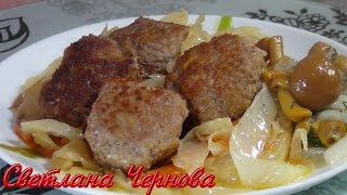 Домашнее рагу из рубленого мяса  с овощами /Chopped ragout with vegetables