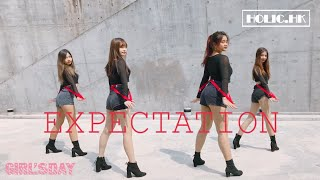 GIRL'S DAY (걸스데이) - Expect (기대해) Dance Cover by HOLIC.HK