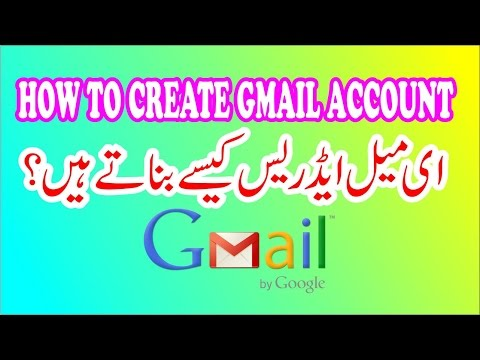 How to Create Gmail Account ID, Google Id. Urdu/Hindi