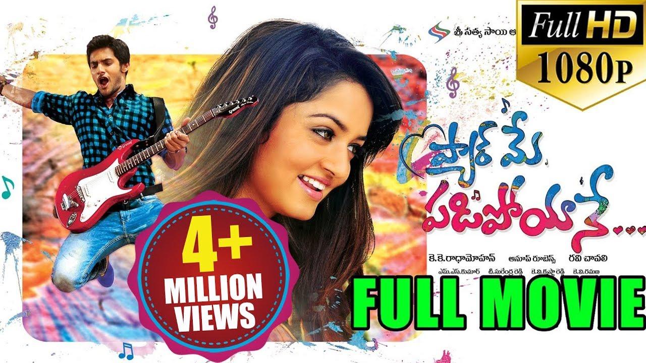 Pyar Mein Padipoyane Latest Telugu Full Movie || Aadhi, Shanvi || Telugu Movies