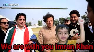 Imran Khan We Love You.