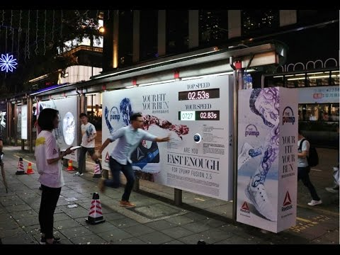 Reebok Shuttle Run Challenge at HK bus shelter | JCDecaux Cityscape