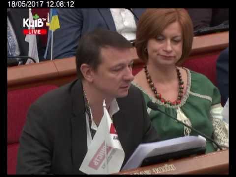 Телеканал Київ: 18.05.17 Пленарне засідання Київської міської ради ч.2