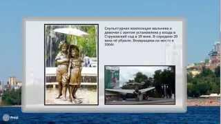 видео Фото современной Самары. Фотографии объектов архитектуры Самарской губернии