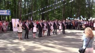 28 мая 2014 г. Лодейное Поле.(, 2014-05-30T04:17:27.000Z)
