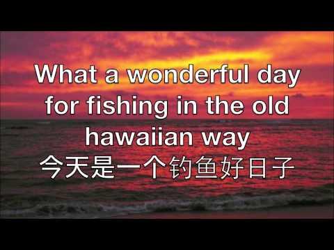 hukilau hawaii