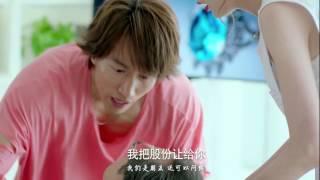 言承旭《最佳前男友》十年虐戀預告片 thumbnail