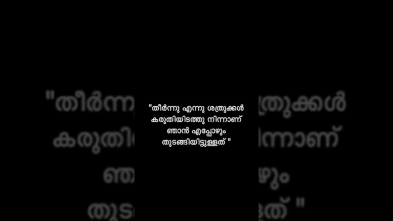 മംഗളം മാഗസിൻ ഉടുമ്പ് നോവൽ Promo Video ShanavasShanu|Mangalam|Udumb|Novel|