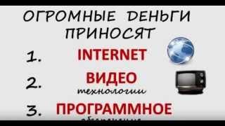 Как ЗАРАБОТАТЬ РЕАЛЬНЫЕ деньги с помощью соц сети Вконтакте online video cutter com 1