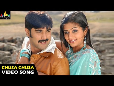 Nava Vasantham Songs | Chusa Chusa Video Song | Tarun, Priyamani | Sri Balaji Video