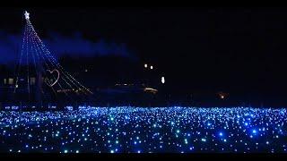 東武 鬼怒川線 「いっしょにイルミネーション」各駅沿線 イルミネーション集