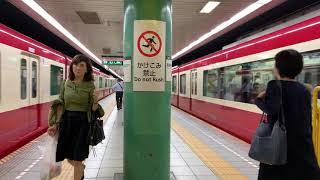 【新1000形vs2100形】京急車同士 泉岳寺発車