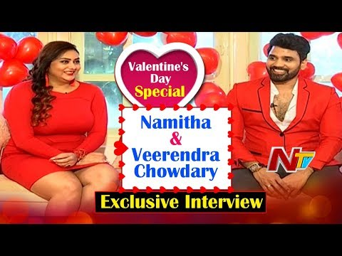 Valentine's Day Special: Namitha & Veerendra Chowdary Exclusive Interview || NTV