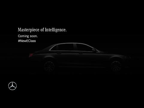 Mercedes-Benz E-Class | Spacious Design | 2017