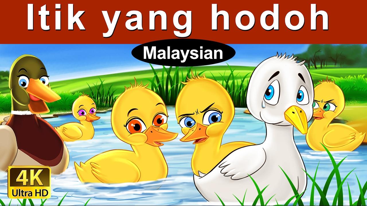 Itik Yang Hood Kartun Kanak Kanak Cerita Kanak Kanak 4K UHD