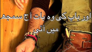 Bap WhatsApp status shayari / father poetry/