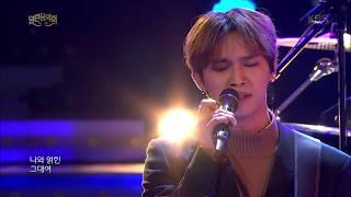 임현식 - DEAR LOVE  [열린 음악회/Open Concert] 20200112