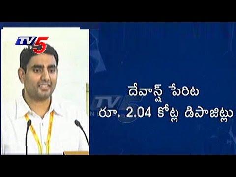 Nara Lokesh Speaks On YS Jagan Black Money Issue | TV5 News