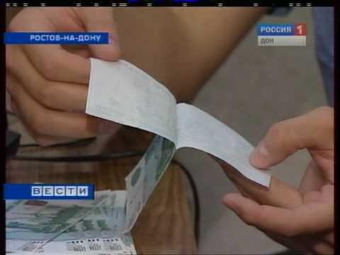 Как делают деньги видео в россии нашел клад что делать