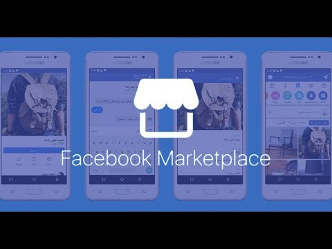 Facebook Marketplace Bot - Comming Soon - $100