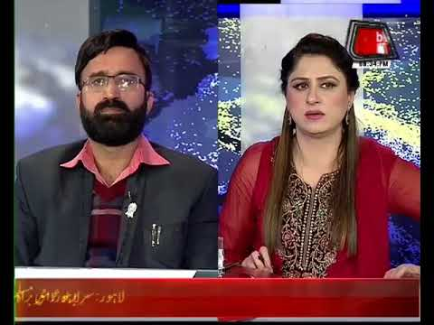 Tonight With Fereeha – 17 January 2018 - Abb takk