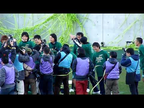 2009地域決勝 決勝ラウンド 松本山雅 優勝JFL昇格