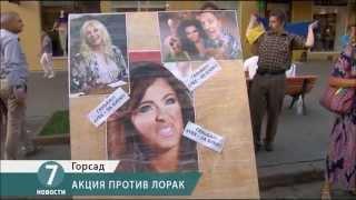 Активисты Евромайдана против концерта Ани Лорак в Одессе
