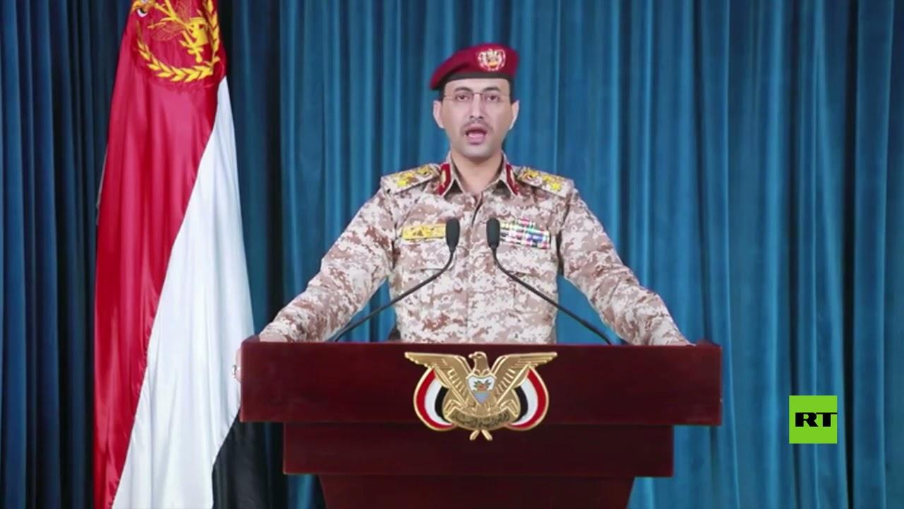الحوثيون يعلنون تنفيذ عملية عسكرية واسعة بالعمق السعودي  - نشر قبل 2 ساعة