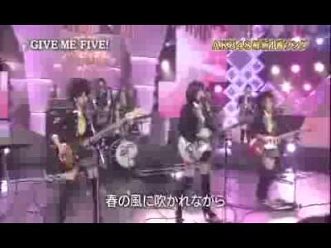 Korea songs akb48 Give Me Five