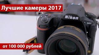 Сравнение матриц Nikon D850 и Pentax K-1. А заодно и Sony A7R III (видео)