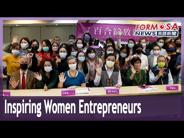 Council of Indigenous Peoples and AIT launch training for female entrepreneurs
