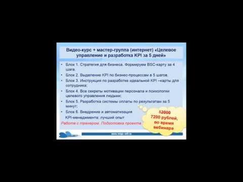 Примеры KPI для компаний оптовой и розничной торговли