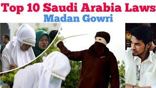 Top 10 Saudi Arabia Laws | Tamil | Madan Gowri | MG