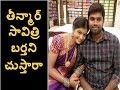 Teenmar News Anchor Savitri Marriage Photos video