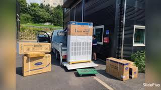 천안ㆍ아산 #캐리어에어컨 냉난방기 판매설치 (에스엠에어…