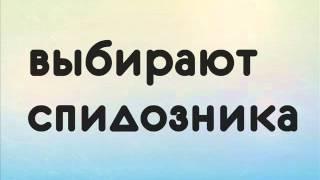 """Игра 2016 года """"Спид"""" (порно,клип,GTA5,дота,приколы,смех,убийство)"""