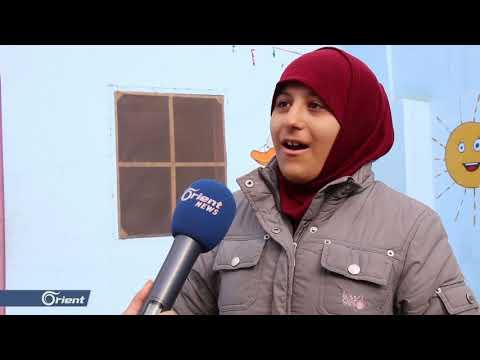 امرأة تخطت السبعين من عمرها تصر على رعاية ذوي الاحتياجات الخاصة - سوريا