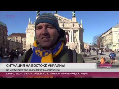 Жители Львова о