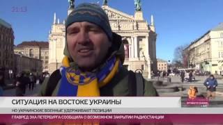 Жители Львова о том, как они ощущают войну