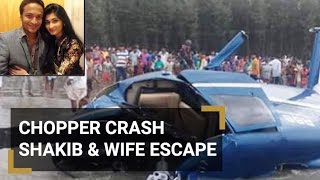 Shakib-ul-Hasan and Wife narrowly escape in Helicopter crash