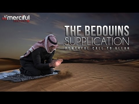 The Bedouins Supplication - Powerful Call To Allah - MercifulServant
