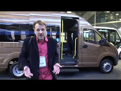 """ГАЗ на выставке """"Мир Автобусов/BusWorld 2018"""""""