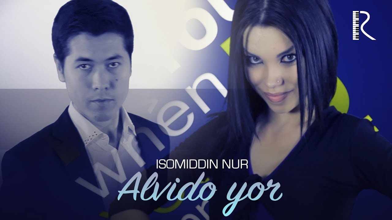 Isomiddin Nur - Alvido yor | Исомиддин Нур - Алвидо ёр