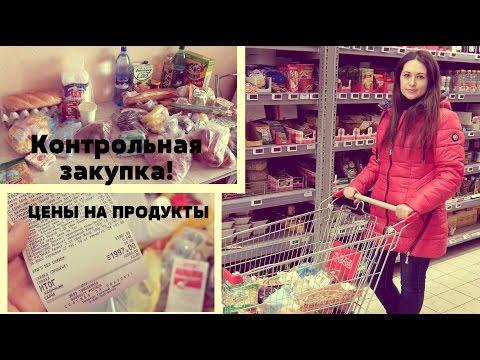анастасия шибко саратов знакомства