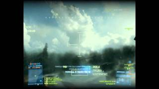 Battlefield 3 - Helicopter TV guide missile ONLY FLYING TARGET Gameplay (HD)