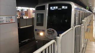 『西武×ヒプノシスマイク』西武6000系6050番台6052編成(ROM未更新)が発車するシーン