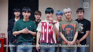 MONSTA X THE FIRST WORLD TOUR BEAUTIFUL IN BKK GREETING CLIP