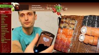 Обзор ресторана доставки пиццы и роллов Васаби Уфа отзыв от Vilimas TV #13