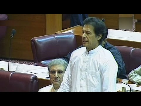 Imran Khan speech in National Assembly 18 May 2016 (Complete)